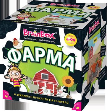 BrainBox ΦΑΡΜΑ