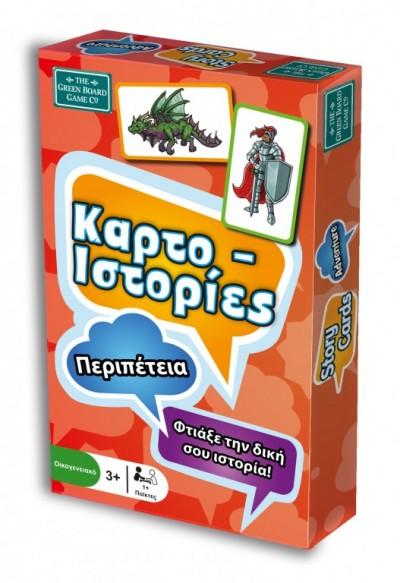 ΚΑΡΤΟ-ΙΣΤΟΡΙΕΣ ΠΕΡΙΠΕΤΕΙΑ
